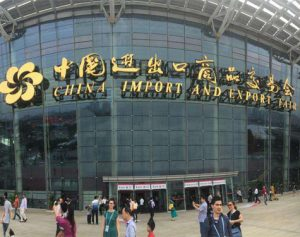 The 43rd China Internationl furniture fair (guangzhou)